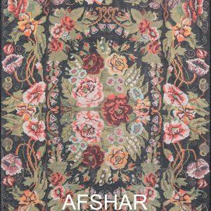 AFSHER AFS-6BLK