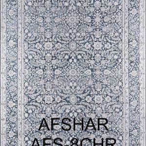 AFSHER AFS-8CHR