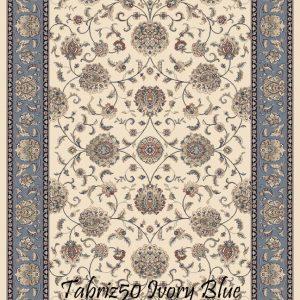 HAFIZ ENCORE-Tabriz 50 Ivory Blue