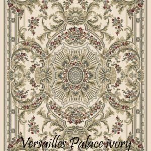 HAFIZ ENCORE-Versailles Palace Ivory